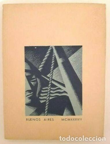 Libros antiguos: Manuel Alcobre - Espuma en la arena - Tapa de Andres Guevara 1937 Firmado SIGNED - Foto 3 - 173674927