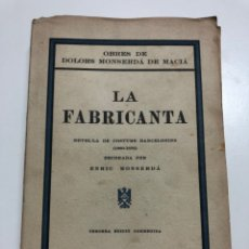 Libros antiguos: DOLORS MONSERDÀ. LA FABRICANTA. 1935. Lote 174168588