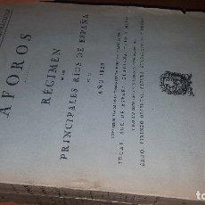 Libros antiguos: AFOROS, REGIMEN DE LOS PRINCIPALES RIOS DE ESPAÑA EN EL AÑO DE 1925 Y DE 1929. Lote 174283394