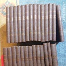 Libros antiguos: MODESTO LAFUENTE, JUAN VALERA. HISTORIA GENERAL DE ESPAÑA. 27 TOMOS. Lote 174385668