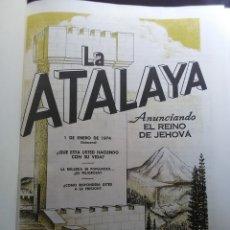 Libros antiguos: LA ATALAYA 1974 ANUARIO.. Lote 175003605
