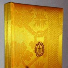 Libros antiguos: AKATHISTOS,( HIMNO MARIAL GRIEGO). FACSÍMIL + TRANSCRIPCIÓN Y ESTUDIO. (2 TOMOS). Lote 175262220