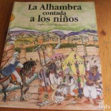 Libros antiguos: LA ALHAMBRA CONTADA A LOS NIÑOS. Lote 175466323