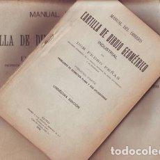 Libros antiguos: PEÑAS, PEDRO: MANUAL DEL OBRERO. CARTILLA DE DIBUJO GEOMETRICO INDUSTRIAL. TEXTO Y ATLAS 1934. Lote 175550075