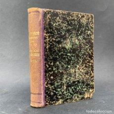 Libros antiguos: 1829 - SECRETOS RAROS DE ARTES Y OFICIOS - REPOSTERIA - TURRON - BUÑUELOS - LICOR - COCINA - . Lote 175766309