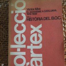 Libros antiguos: HISTORIA DEL BOC. VICTOR ALBA. EL MARXISME A CATALUNYA (1919 . 1939). Lote 175783087