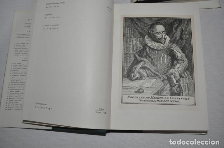 Libros antiguos: Miguel de Cervantes .Don Quijote de la Mancha .Edicion sovietica 1970 a .URSS. dos tomos - Foto 8 - 176124468