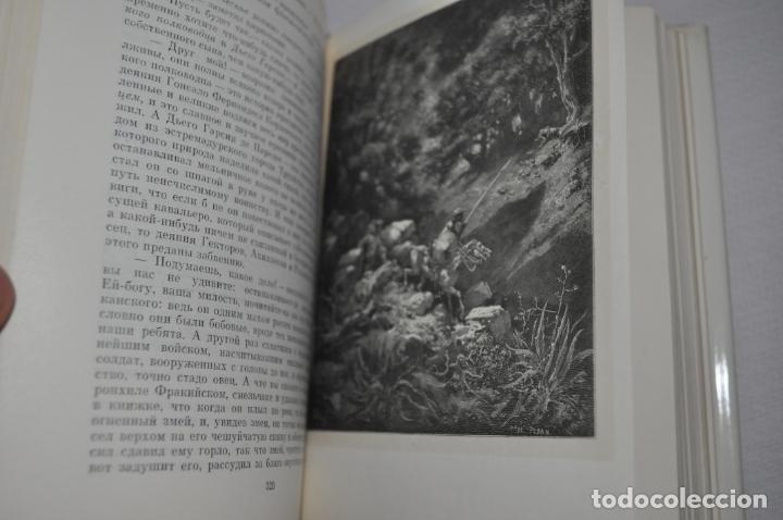 Libros antiguos: Miguel de Cervantes .Don Quijote de la Mancha .Edicion sovietica 1970 a .URSS. dos tomos - Foto 9 - 176124468
