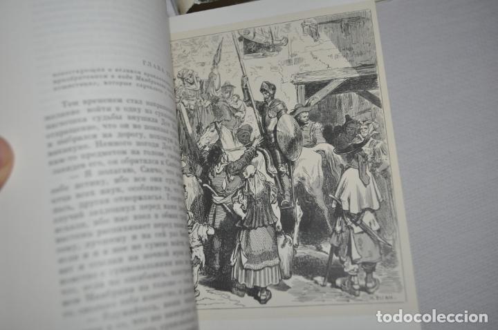 Libros antiguos: Miguel de Cervantes .Don Quijote de la Mancha .Edicion sovietica 1970 a .URSS. dos tomos - Foto 11 - 176124468