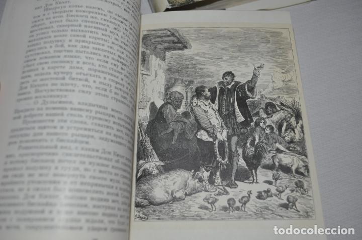 Libros antiguos: Miguel de Cervantes .Don Quijote de la Mancha .Edicion sovietica 1970 a .URSS. dos tomos - Foto 12 - 176124468