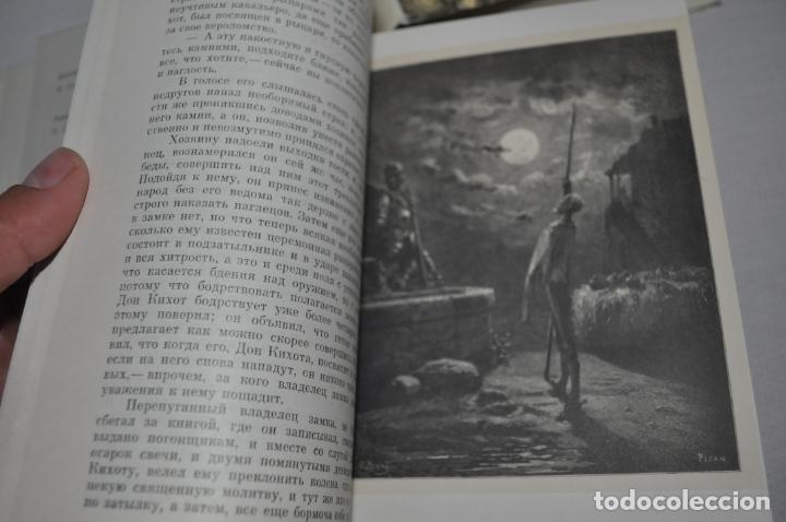 Libros antiguos: Miguel de Cervantes .Don Quijote de la Mancha .Edicion sovietica 1970 a .URSS. dos tomos - Foto 13 - 176124468