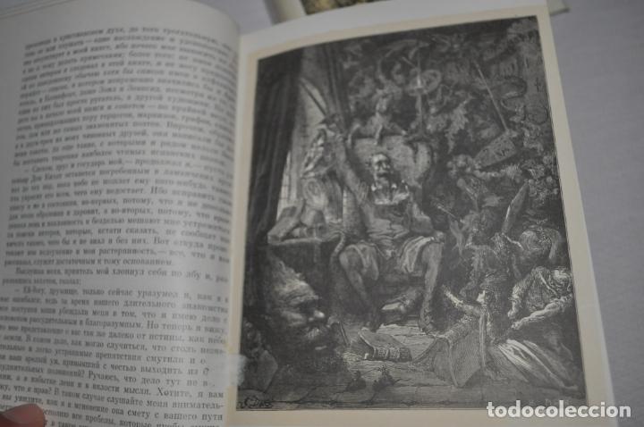 Libros antiguos: Miguel de Cervantes .Don Quijote de la Mancha .Edicion sovietica 1970 a .URSS. dos tomos - Foto 14 - 176124468