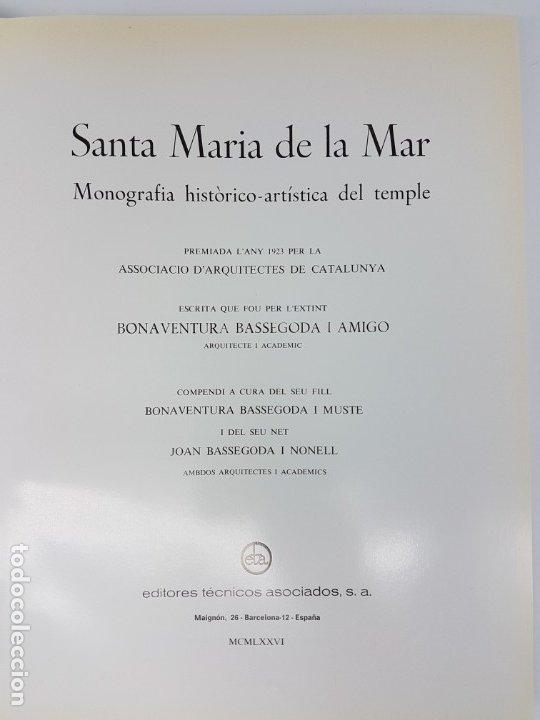 Libros antiguos: SANTA MARIA DEL MAR ,BASSEGODA ( MONOGRAFIA ) 1976 - Foto 3 - 176375300