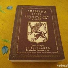 Libri antichi: TOMO I FASCIMIL DEL AÑO 1586 EL LEÓN DE ESPAÑA PEDRO DE LA VEZILLA 1982. Lote 176669495