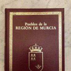 Libros antiguos: PUEBLOS DE MURCIA(33€). Lote 177017658
