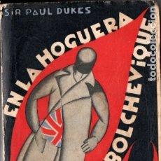 Libros antiguos: PAUL DUKES : EN LA HOGUERA BOLCHEVIQUE (LEYRA, 1930). Lote 177049765