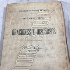 Libros antiguos: ORACIONES Y DISCURSOS GASPAR MELCHOR DE JOVELLANOS, 1880 MADRID AUTORES ESCOGIDOS INTONSO. Lote 177234235