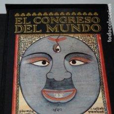 Livros antigos: EL CONGRESO DEL MUNDO. TEXTO JORGE LUIS BORGES. FRANCO MARIA RICCI. Lote 177336293