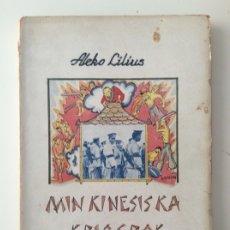 Libros antiguos: MIN KINESISKA KRIGSBOK. 1928. Lote 177860139