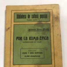 Libros antiguos: POR LA ROMA EPICA. ALFONSO PEREZ NUEVA. BIBLIOTECA DE CULTURA POPULAR. MADRID. PAGS: 132. Lote 177980558