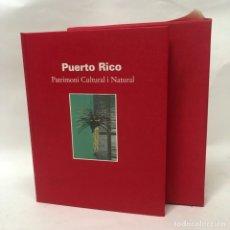 Livres anciens: LIBRO - PUERTO RICO - PATRIMONI CULTURAL I NATURAL - CATALÀ - UNESCO / N-9311. Lote 178027062