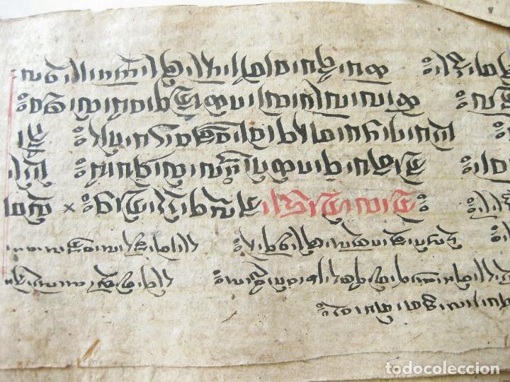 Libros antiguos: ANTIGUO MANUSCRITO BUDISTA TIBETANO ESCRITO EN INDÚ - Foto 6 - 178030287