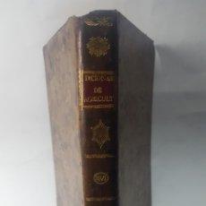 Libros antiguos: ROZIER CURSO DICCIONARIO DE AGRICULTURA: TOMO XVI: COMPRENDE LA VID VINAGRE VINO... 1803, PIEL. Lote 178114799