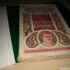 Libros antiguos: ANTIGUO LIBRO. OBRAS COMPLETAS DE RUBÉN DARÍO. VOLUMEN III. LA CARAVANA PASA.. Lote 178235156