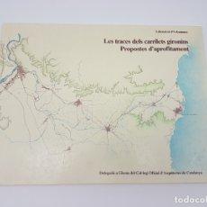 Libros antiguos: LABORATORI D'URBANISME CARRILETS GIRONIS ( 1982 ). Lote 178346023
