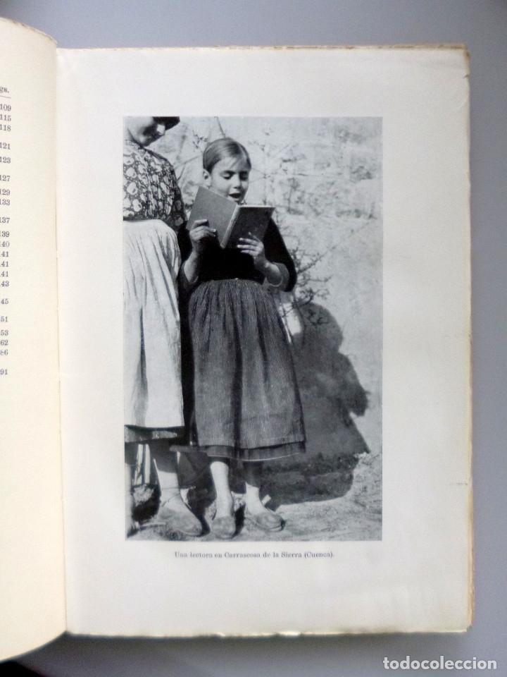 Libros antiguos: PATRONATO DE MISIONES PEDAGÓGICAS // 1931-1933 // AGUIRRE IMPRESOR 1934 - Foto 3 - 178362906