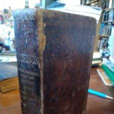 Libros antiguos: CRÓNICAS CATALANAS. RAMON BERENGUER. 1858. Lote 178710797