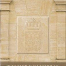 Libros antiguos: COMUNIDAD DE MADRID. ESCUDOS Y BANDERAS MUNICIPALES DE LA COMUNIDAD DE MADRID. 2007. Lote 178616536