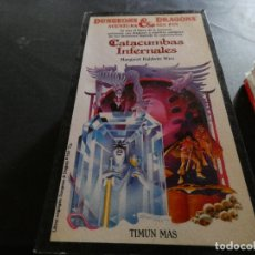 Libros antiguos: LIBROJUEGO DUNGEONS AND DRAGONS AVENTURA SIN FIN CATACUMBAS INFERNALES NUMERO 16 . Lote 178871543