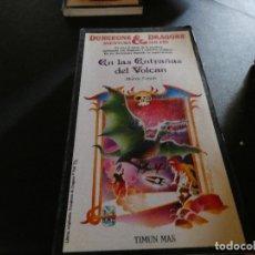 Libros antiguos: LIBROJUEGO DUNGEONS AND DRAGONS AVENTURA SIN FIN EN LAS ENTRAÑAS DEL VOLCAN 17. Lote 178871756