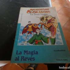 Libros antiguos: LIBROJUEGO DUNGEONS AND DRAGONS LOS JOVENES DRAGNOES 2 LA MAGIA AL REVES DESPAGINADO RARO. Lote 178872745