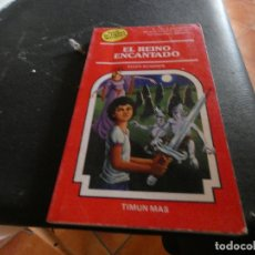 Libros antiguos: LIBROJUEGO ELIGE TU PROPIA AVENTURA NUMERO 60 RARO EL REINO ENCANTADO. Lote 178872846