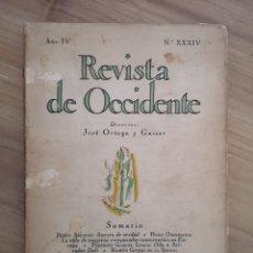 Libros antiguos: PRIMERA EDICIÓN ODA A SALVADOR DALÍ, FEDERICO GARCÍA LORCA, 1926. Lote 178937252
