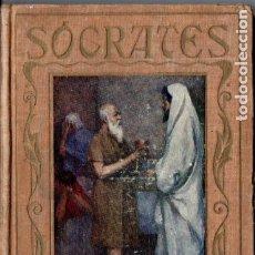 Libros antiguos: ARALUCE : SÓCRATES (C. 1935). Lote 178945732
