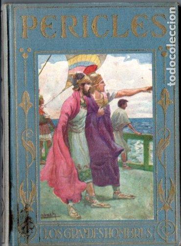 ARALUCE : PERICLES (1929) PRIMERA EDICIÓN (Libros Antiguos, Raros y Curiosos - Literatura Infantil y Juvenil - Otros)