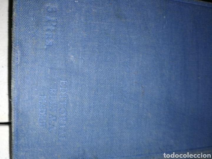 Libros antiguos: LEY ORGÁNICA PODER JUDICIAL 1885 - Foto 6 - 179053287