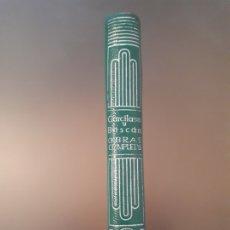 Libros antiguos: GARCILASO Y BOSCÁN - OBRAS COMPLETAS (EDITORIAL AGUILAR). Lote 179080492