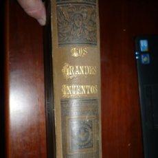 Libros antiguos: LOS GRANDES INVENTOS FRANCISCO REULEAUX 1888 MADRID TOMO PRIMERO . Lote 179209527