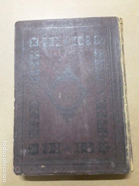 Libros antiguos: Historia general de España,modesto lafuente,tomo I - Foto 3 - 180021098