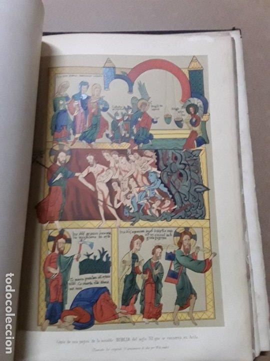 Libros antiguos: Historia general de España,modesto lafuente,tomo I - Foto 7 - 180021098