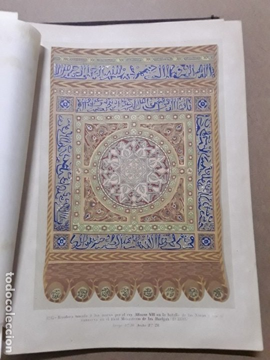 Libros antiguos: Historia general de España,modesto lafuente,tomo I - Foto 12 - 180021098