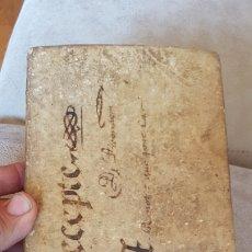 Libros antiguos: BONITO LIBRO ANTIGUO TAPAS PERGAMINO SIGLO. Lote 180034048