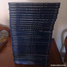 Libros antiguos: ATLAS CULTURALES, 34 VOLUMENES. Lote 180239467