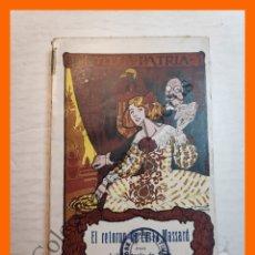 Libros antiguos: EL RETORNO DE EURIA MASSARD - LUIS ANTONIO DE VEGA - BIBLIOTECA PATRIA Nº 175. Lote 180407355