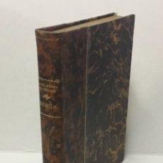 Libros antiguos: HISTORIA DE BERGA Y BREVES NOTICIAS DE SU COMARCA... VILARDAGA CAÑELLAS, JACINTO.. Lote 180445302