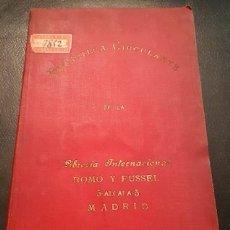 Livres anciens: BIBLIOTECA CIRCULANTE DE LA LIBRERÍA INTERNACIONAL, CROMOS Y ACUARELAS, M. REINA, 1878. Lote 181008131